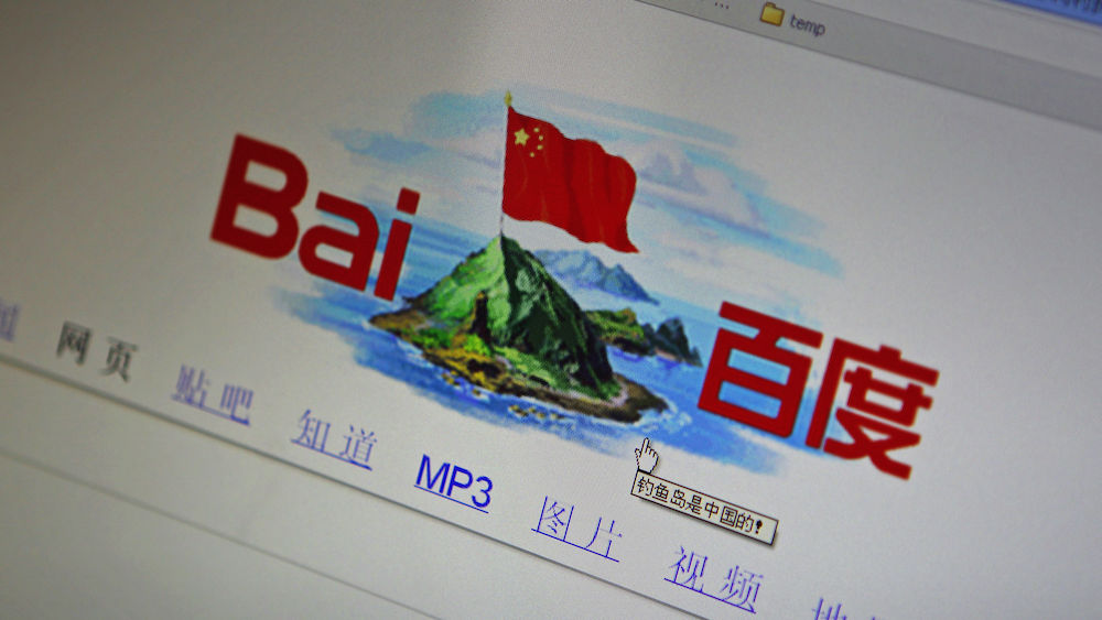 BPJ_online_Kadura_China_Internet_cut