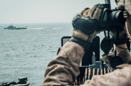 Mission Possible in the Strait of Hormuz